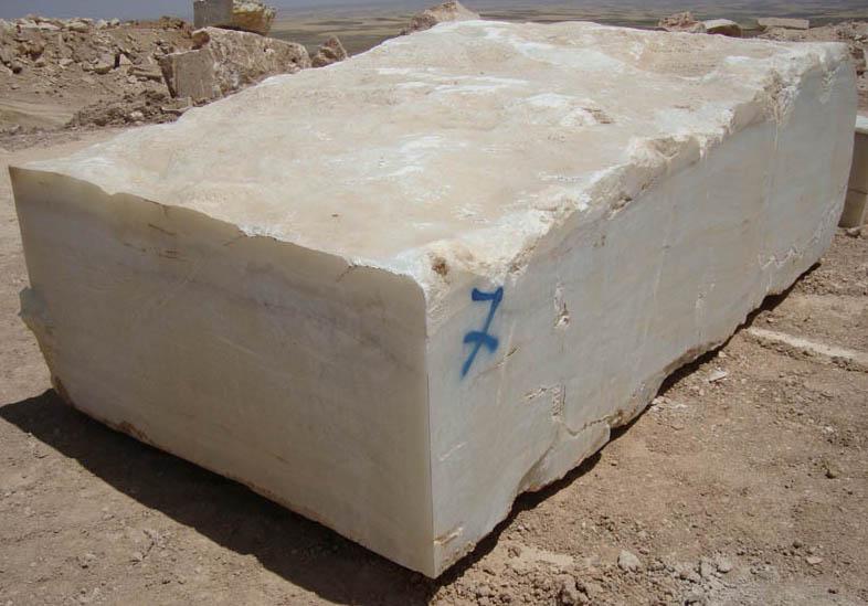 Stone Block id Onyx Stone Block